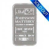 Johnson Matthey Silver Bar 1 oz
