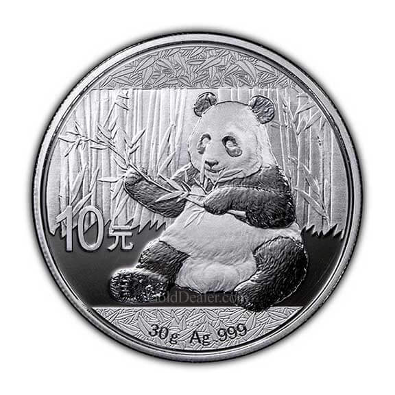 Chinese Silver Panda 2017 Great National Pricing Pure